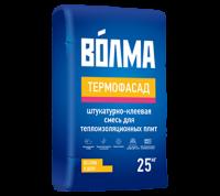Волма-Термофасад цементная штукатурно-клеевая смесь, 25 кг (48)