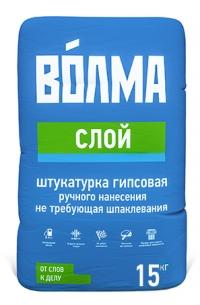 Волма-Слой штукатурка гипсовая, 15 кг (72)