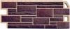 Фасадная панель Коллекция «Камень»