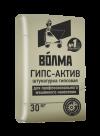 Волма-Гипс-Актив штукатурка гипсовая М/Н 30 кг (40)