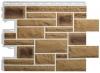 Фасадная панель Коллекция «Камень Пражский»