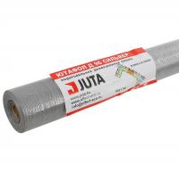 Ютафол Д 96 Сильвер подкровельная диффузионная плёнка гидроизоляционная