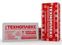 Экструдированный пенополистирол ТЕХНОПЛЕКС 1200х600х20 (14,4 м2/0,288 м3) 20 плит