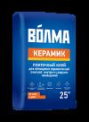 Волма-Керамик 25кг (48)