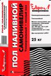 """""""ЕВРО-Л"""" Наливной пол универсальный 25кг (48)"""