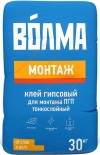 Волма-Монтаж (гипсовый клей) 30кг