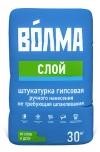 Волма-Слой штукатурка гипсовая, 30 кг (40)