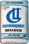 Цемент (М-500 Д-20) Себряковцемент ЦЕМ II/A-Ш 42.5Н (50 кг) (40 меш)